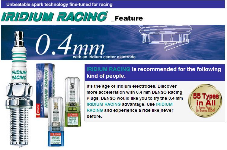 IR Racing (1)
